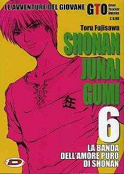 GTO Shonan Junai Gumi 6