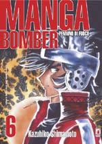 Manga Bomber 6