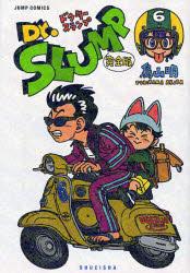Dr.スランプ 6 完全版