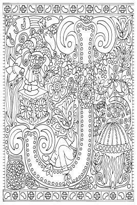 Color My Cover Journal - Creative Alphabet - J