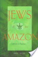 Jews of the Amazon