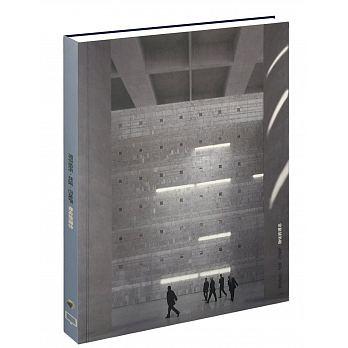 物化的理念:以詩論的文字談論建築