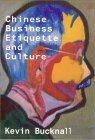 Chinese Business Etiquette and Culture