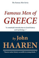 Famous Men of Greece