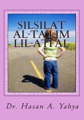 Silsilat Al-ta'lim Lil-atfal
