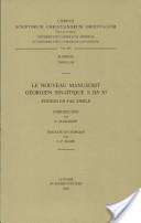 Le nouveau manuscrit géorgien sinaïtique N Sin 50