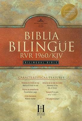 Biblia Bilinge/ Bilingual Bible