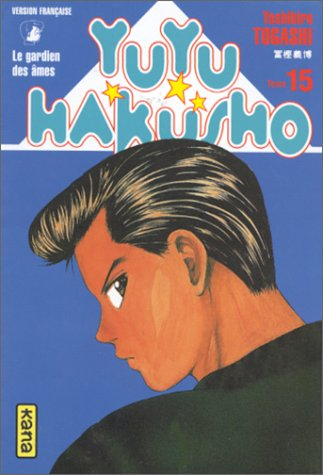 Yuyu Hakusho, Tome 1...