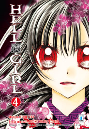 Hell Girl vol. 4