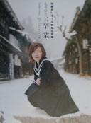 もうひとつの卒業―加藤あいオール制服写真集