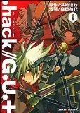 .hack// G.U.+