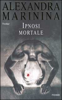 Ipnosi mortale