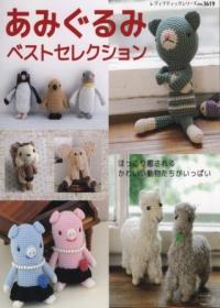 可愛毛編玩偶動物造型大集合59例
