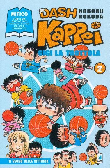 Dash Kappei vol. 2