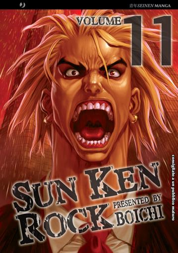 Sun Ken Rock vol. 11
