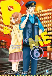 P&ME Policeman and me vol. 6