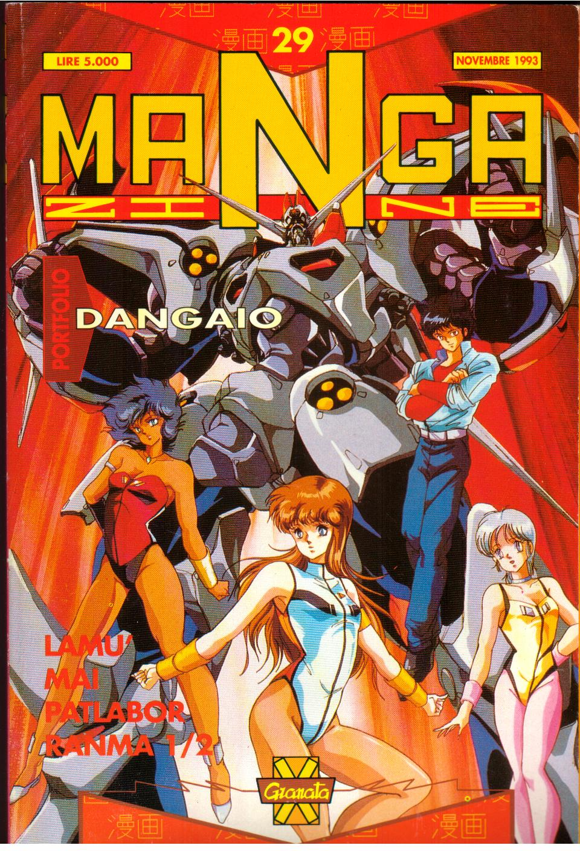 Mangazine n. 29