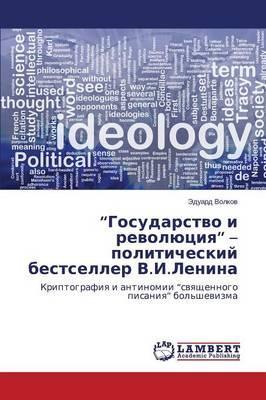 """""""Gosudarstvo i revolyutsiya"""" – politicheskiy bestseller V.I.Lenina"""
