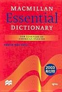 Macmillan Essential Dictionary: American Edition