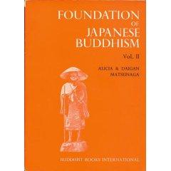 Foundation of Japanese Buddhism, Vol. 2