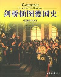 剑桥插图德国史