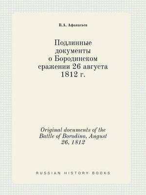 Original Documents of the Battle of Borodino, August 26, 1812
