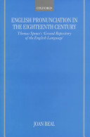 English Pronounciation in the Eighteenth Century