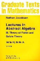 抽象代数讲义·第3卷