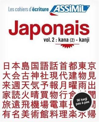 Japonais. Cahier d'écriture