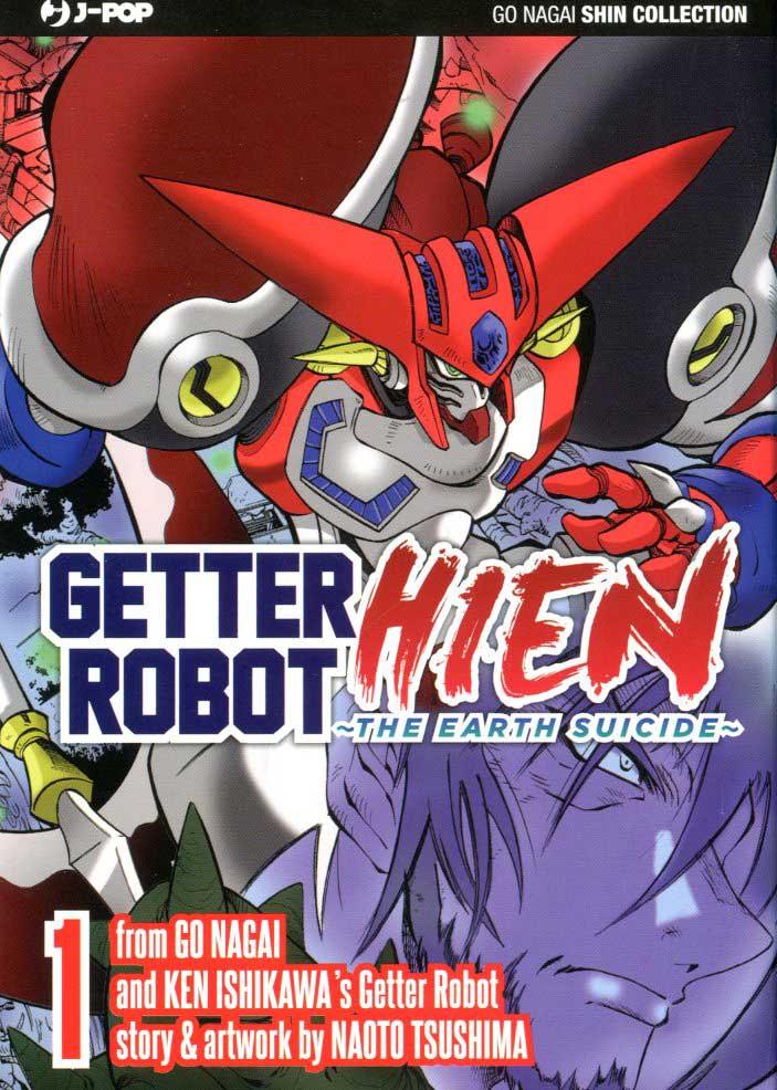 Getter Robo Hien vol. 1