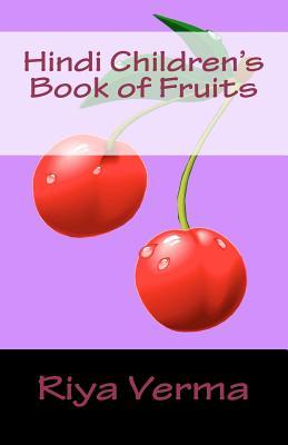Hindi Children's Book of Fruits