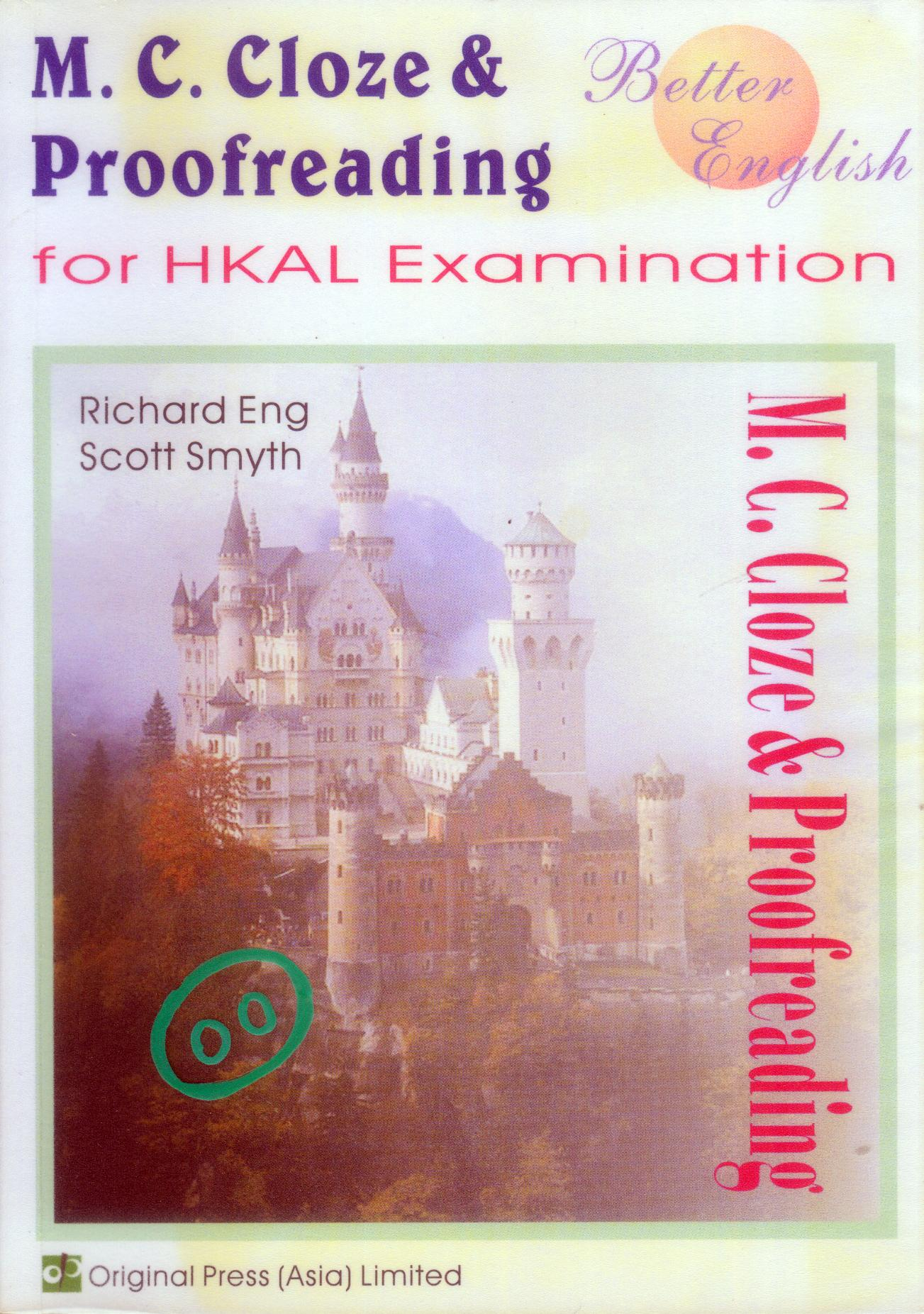 M.C. Cloze & Proofreading for HKAL Examination