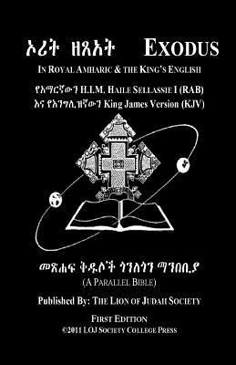 Exodus in Amharic an...