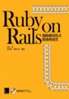 Ruby on Rails網路應用程式開發與建置(附光碟)