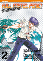 Full Metal Panic ! Comic Mission vol. 2