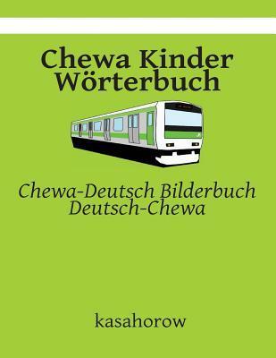Chewa Kinder Wörter...