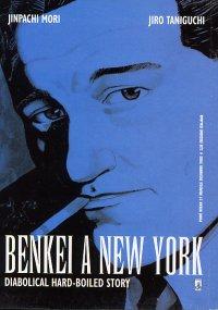 Benkei a New York