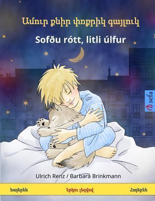 Amur k'nir p'vok'rik gayluk – Sofðu rótt, litli úlfur. Bilingual Children's Book (Armenian – Icelandic)