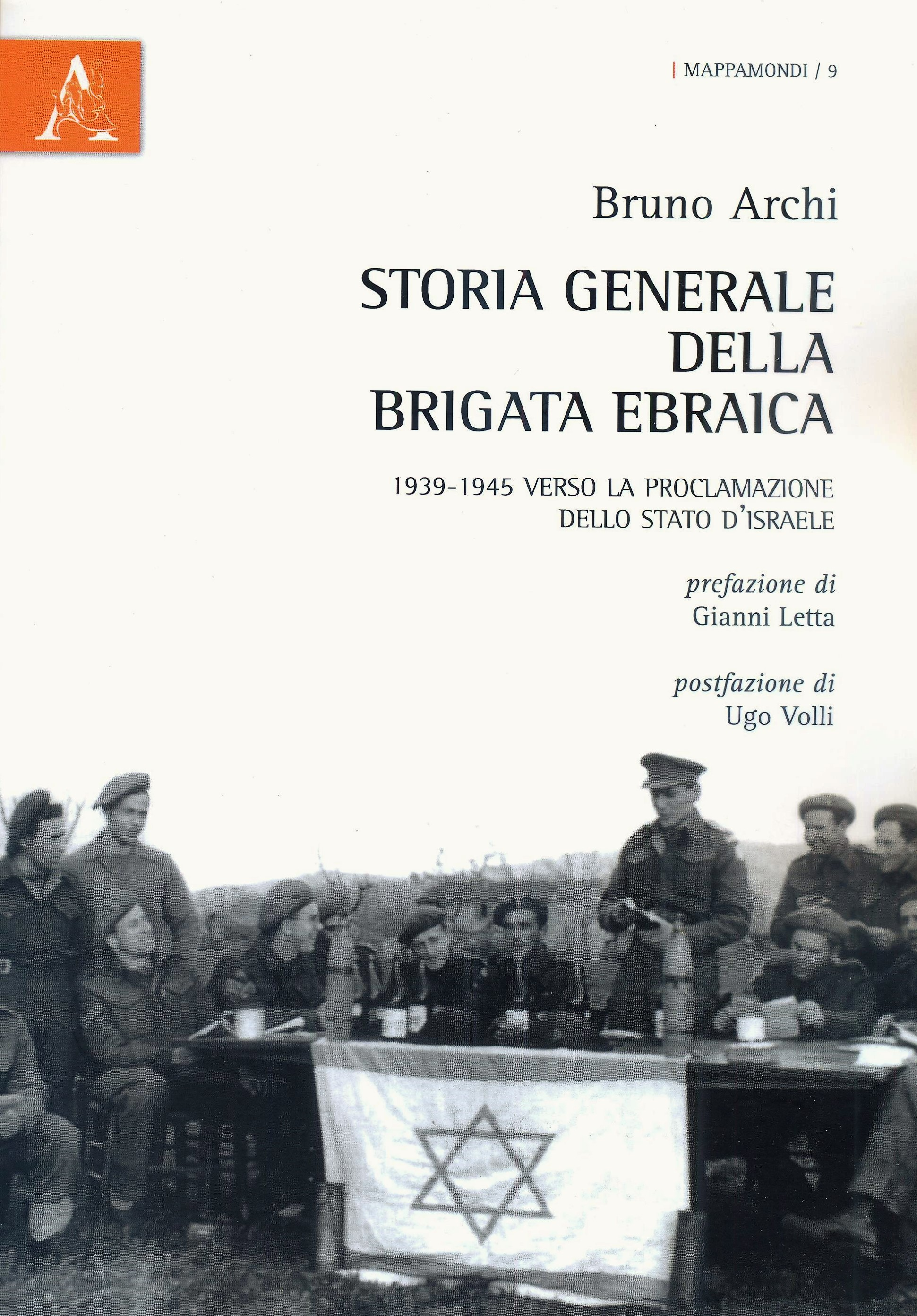 Storia generale della Brigata ebraica