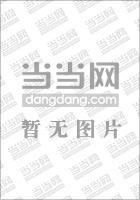 中国一百僧佛图