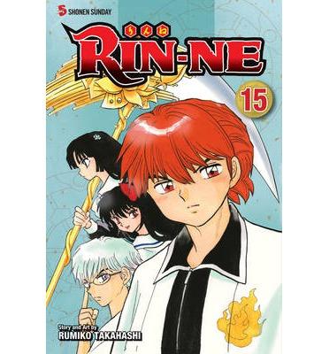 Rin-ne, Vol. 15