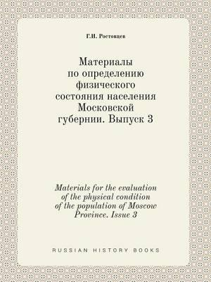 Materials for the Evaluation of the Physical Condition of the Population of Moscow Province. Issue 3