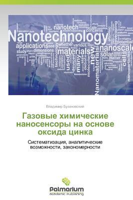 Gazovye khimicheskie nanosensory na osnove oksida tsinka