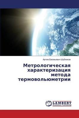 Metrologicheskaya kharakterizatsiya metoda termovol'yumetrii