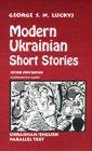 Modern Ukrainian Short Stories