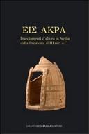 Eis Akra. Insediamenti d'altura in Sicilia dalla preistoria al III secolo a. C. Atti del Convegno (Caltanissetta, 10-11 maggio 2008)