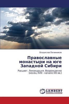 Pravoslavnye monastyri na yuge Zapadnoy Sibiri