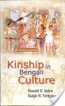 Kinship In Bengali Culture (Hb)