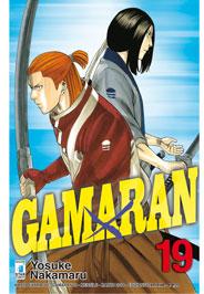 Gamaran vol. 19
