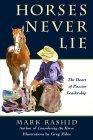 Horses Never Lie